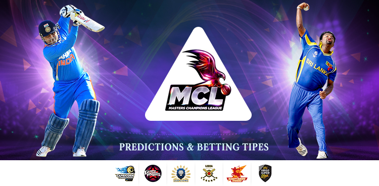 MCL Masters Champions League T20 Cricket 2016
