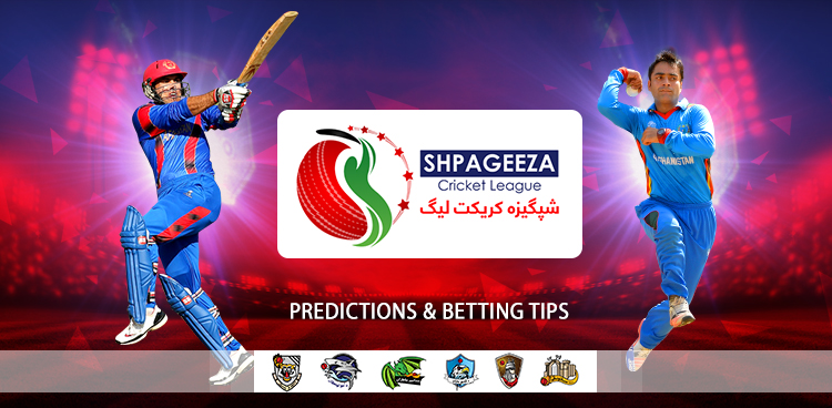 Shpageeza Cricket League