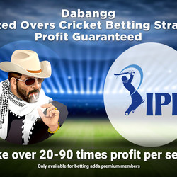 Dabangg Limited Overs Cricket Betting Strategy