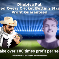 Dhobiya Pat Cricket Betting Strategy Limited Overs Cricket Betting Strategy With Guaranteed Profit