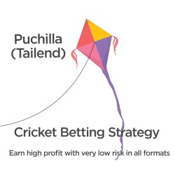Puchilla (Tailend) Cricket Betting Strategy